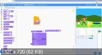 Программирование игр для детей на Scratch для начинающих (2020)