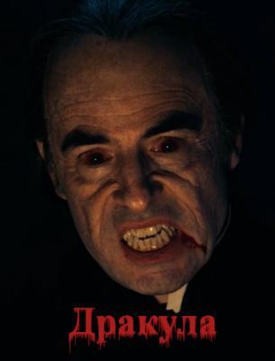Дракула / Dracula [Сезон:1] (2020) WEBRip 720p   Невафильм