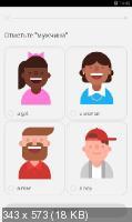 Duolingo Learn Languages Premium 4.64.3 [Android]