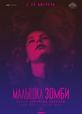 Малышка зомби / Zombi Child (2019) WEB-DL 1080p   iTunes