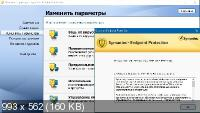 Symantec Endpoint Protection 14.2.5569.2100 Final + Clients