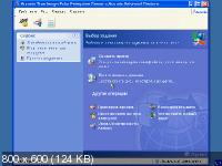 Acronis 2k10 UltraPack 7.25