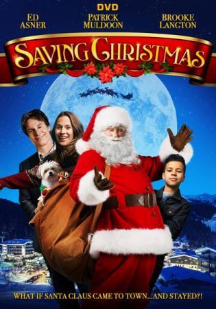 Спасти Рождество / Saving Christmas (2017) DVDRip