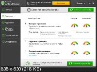 Auslogics Anti-Malware 1.21.0.1 Final RePack & Portable by TryRooM