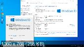 Windows 10 x64 5in1 1909.18363.592 & Office2016 v.7.20 (RUS/ENG/2020)