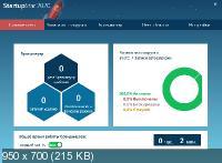 Abelssoft StartupStar 2020 12.06 Build 32