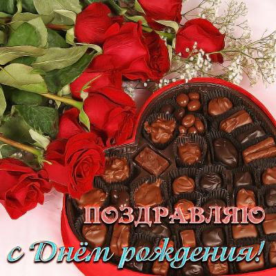 Поздравляем с Днем Рождения Елену (Selena-s) _8686b67ea290d77f1170b5f02ad9f25c