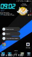 Nova Launcher Prime 7.0.47 Final [Android]