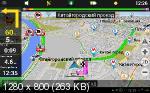 Навител Навигатор / Navitel navigation 9.12.58 Full (Android OS)