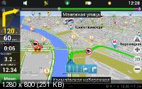 Навител Навигатор / Navitel navigation 9.12.58 Full (Android OS)