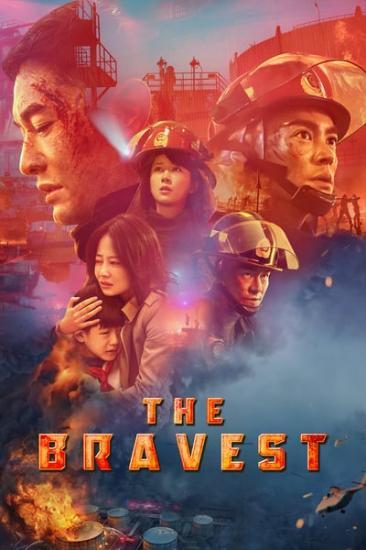 The Bravest 2019 1080p WEB-DL H264 DD5 1 H 264-EVO