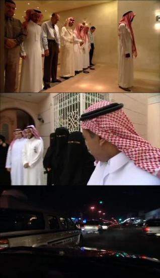 Saudi Solutions DVD XviD MP3 MVGroup Forum