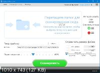 Duplicate Photo Cleaner 5.3.0.1182