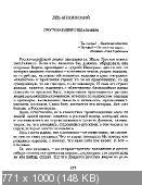 https://i111.fastpic.ru/thumb/2020/0207/79/1aedcc59dfc41bd404396e572f069379.jpeg