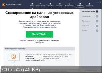 Avast Driver Updater 2