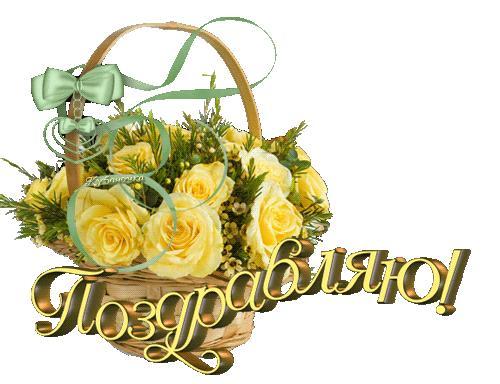 Поздравляем с Днем Рождения Любу (Люка24) _f818be8606bb22a6c2b42c35448f0f45