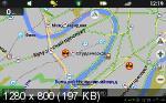 Навител Навигатор / Navitel navigation 9.12.67 Full (Android OS)