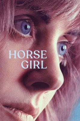 Наездница / Horse Girl (2020) WEBRip 1080p | Hamsterstudio
