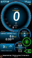 Ulysse Speedometer Pro 1.9.91 (Android)