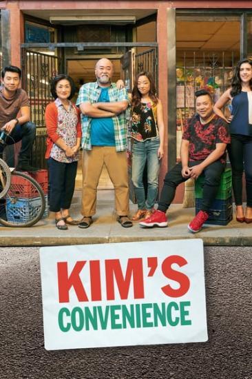 Kims Convenience S04E06 WEBRip x264-CookieMonster[rarbg]