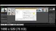 Видео об обработке Lightroom +Photoshop + 3 пресета (2020)