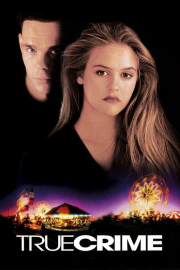 True Crime 1996 1080p WEBRip x264-RARBG