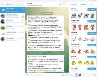Telegram Desktop Messenger 2.2.0 Portable