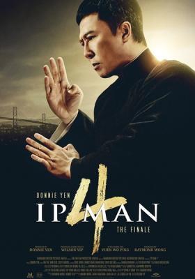 Ип Ман 4 / Yip Man 4 (2019) WEBRip 1080p