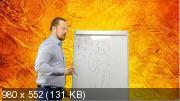 Инновационная защита энергетики и сознания V 2.0. Часть 1-2 (2019) Видеокурс
