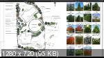 Ландшафтное проектирование в ArchiCAD 22 (2020) HDRip