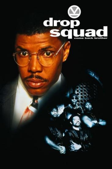 Drop Squad 1994 1080p WEBRip x264-RARBG