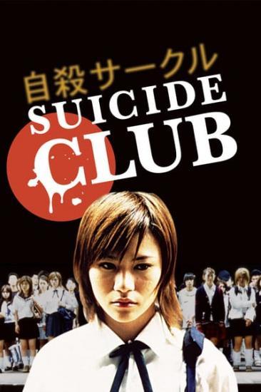 Suicide Club 2018 WEBRip XviD MP3-XVID
