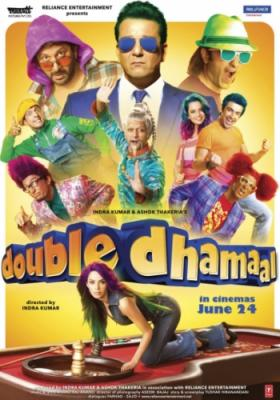 Двойная забава / Double Dhamaal (2011) HDTV 1080p