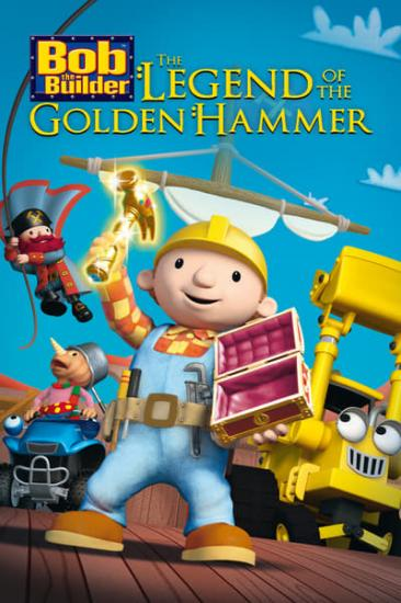 Bob the Builder The Golden Hammer 2010 1080p WEBRip x264-RARBG