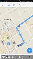Guru Maps Pro 4
