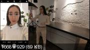Экспресс-курс по мобильной фотографии (2020)