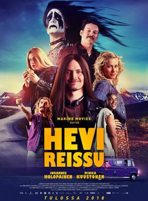 Тяжелая поездка / Hevi Reissu / Heavy Trip (2018) BDRip 720p | 2x2