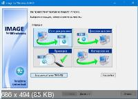 TeraByte Drive Image Backup & Restore Suite 3.38