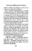 https://i111.fastpic.ru/thumb/2020/0304/1e/c380b52c2fafa26bc9c907588f07ab1e.jpeg