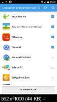 ES File Explorer File Manager Premium 4.2.4.2.1 [Android]