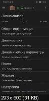 inCarDoc Pro / ELM327 OBD2 (OBD Car Doctor Pro) 7.5.8 [Android]