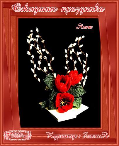 Галерея выпускников Ожидание праздника 6711b29c7b40e6413530e22565c55f83
