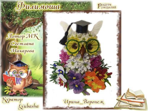 """Галерея выпускников """"Филимоша"""" _28feeca1130aa954b02944f22a6a37be"""