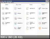 BurnAware 13.1 Pro Portable (PortableApps)