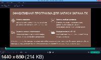 Movavi Screen Recorder 21.3.0