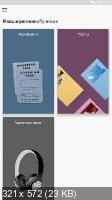 Rosetta Stone - Изучение языков 5