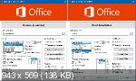 Microsoft Office 2016-2019 Pro Plus / Standard + Visio + Project 16.0.12527.20278 RePack by KpoJIuK (2020.03)