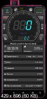 GPS Speed Pro 3