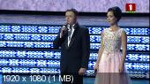 Церемония вручения премий Президента Республики Беларусь За духовное возрождение (2019) IPTV 1080i