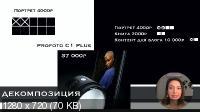 Курс по маркетингу для фотографов (2020) HDRip